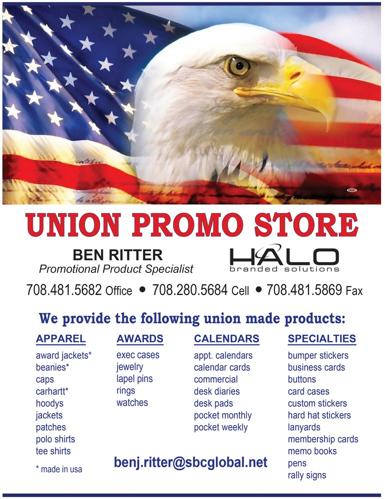 Union Promo Store | Promotional Products & Apparel | Park Forest, IL ...